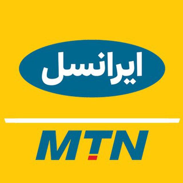 کانال ایرانسل   MTN Irancell
