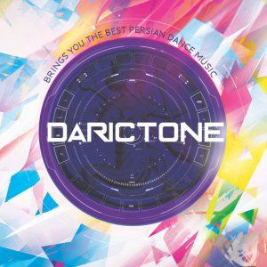کانال Darictone