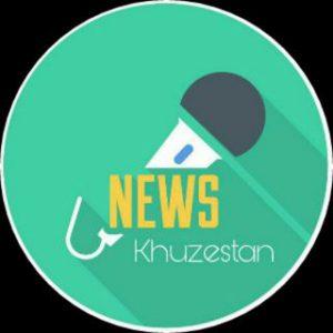 کانال شبکه خبری خوزستان