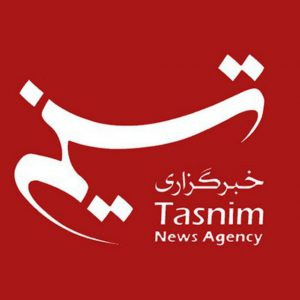 کانال خبرگزاری تسنیم