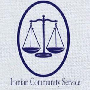 کانال Iranian Community Service