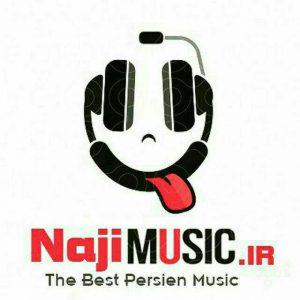 کانال Naji Music