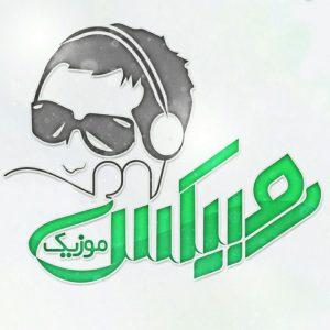 کانال RubixMusic