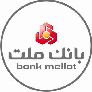 کانال BankMellat, بانک ملت