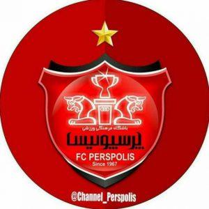 کانال تلگرام فوتبال پرسپولیس