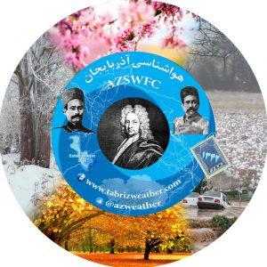 کانال ️هواشناسی آذربایجان