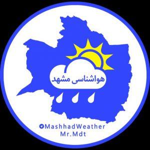 کانال هواشناسی مشهد(Mr.Mdt)