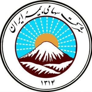 کانال بیمه ایران – نمایندگی قندچی
