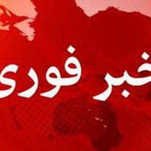 کانال خبرهای سراسری