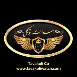 کانال Tavakoli Watch – ساعت توکلی