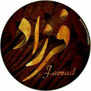 """کانال مهندس """"Farzad"""""""