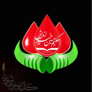 کانال رسمی حکیم حسین خیراندیش