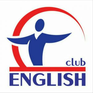 کانال The English Club