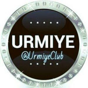 کانال Urmiye Club   ارومیه کلوب