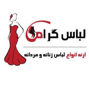 کانال لباس گرام | لباس تلگرام