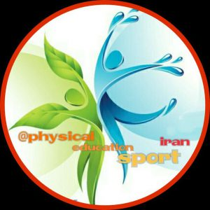 کانال تربیت بدنی و علوم ورزشی