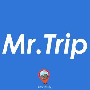 کانال مستر تریپ|Mr Trip