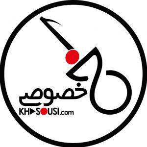 کانال 🎶 Khosousi 🎶