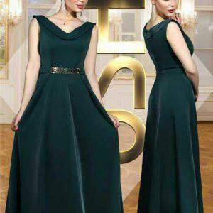 کانال ارزانسرای ایرونی (لباس)