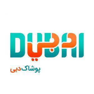 کانال ارزانسرای دبی