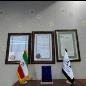 کانال مشارکت های کهریزک البرز