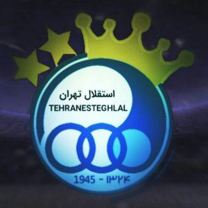 کانال استقلال تهران