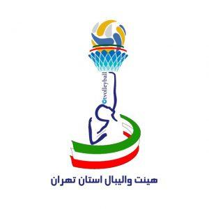کانال هیات والیبال استان تهران