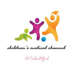 کانال طب اطفال