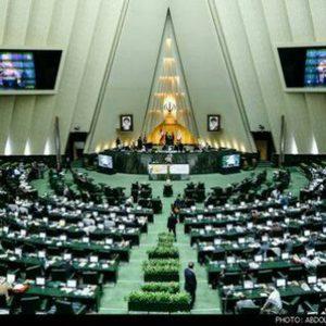 کانال حواشی مجلس