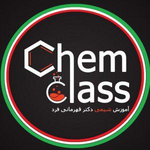 کانال شیمی کنکور و دبیرستان