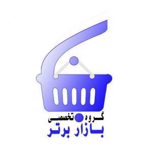 کانال آموزش تخصصی بازاریابی، تبلیغات و فروش