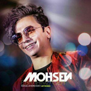 کانال Mohsen Ebrahimzadeh