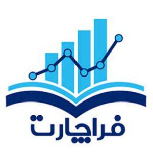 کانال فراچارت™ آموزش بازارهای مالی
