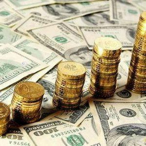 کانال اخبار لحظهای ارز، سکه و خودرو