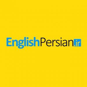 کانال EnglishPersian