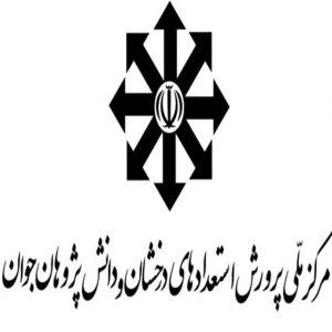 کانال سامانه اطلاع رسانی مدارس تیزهوشان و نمونه دولتی