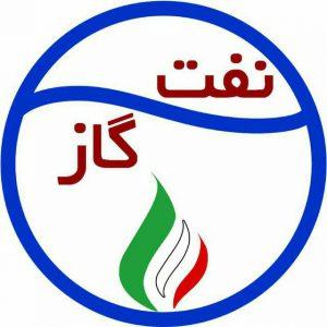 کانال IRAN Oil & Gas