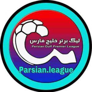 کانال لیگ برتر ایران