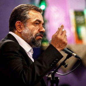 کانال ❁ حاج محمود کریمی ❁