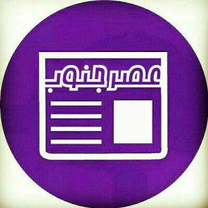 کانال عصرجنوب|اخبار خوزستان
