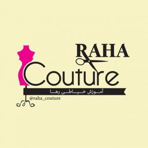 کانال 👗 Raha Couture 👗