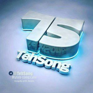 کانال TEH SONG – تهران سانگ