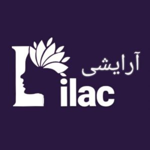 کانال آرایشی Lilac 🌿