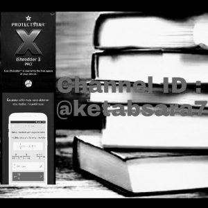 کانال بانک جامع کتاب و نرم افزار