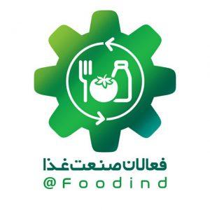 کانال فعالان صنعت غذا