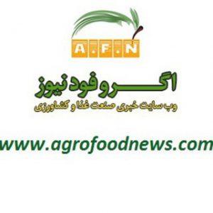 کانال صنعت غذا و کشاورزی