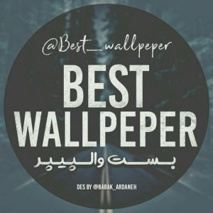 کانال بست والپیپر   Best Wallpaper