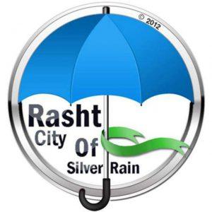 کانال ☔️✅ رشت شهر بارانهای نقرهای ✅☔️