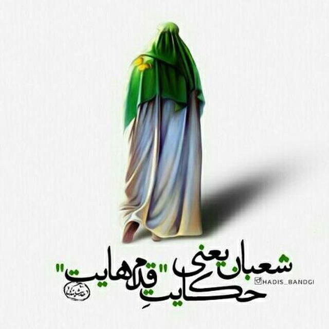 کانال بیت الاحرار