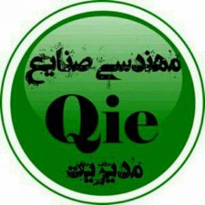 کانال صنایع و مدیریت qie.ir